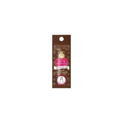 「資生堂」 マジョリカ マジョルカ ブローカスタマイズ (ソードカット) n BR660 チョコレートブラウン 0.29g 「化粧品」