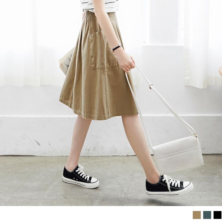 後腰鬆緊打褶設計雙口袋素色高含棉中長圓裙