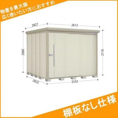 物置 屋外 おしゃれ タクボ物置 ND/ストックマン 棚板なし仕様 ND-2526 一般型 標準屋根 『追加金額で工事可能』 ムーンホワイト