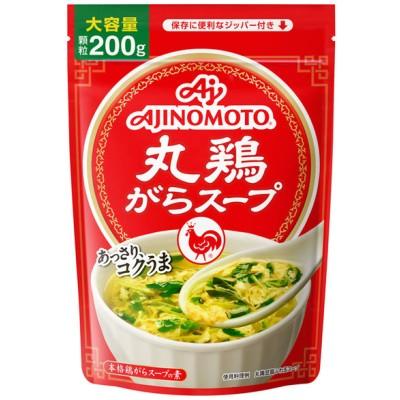 味の素 丸鶏がらスープ 200g 袋
