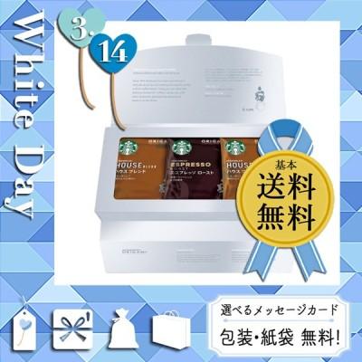 母の日 ギフト 2021 花 コーヒー詰め合わせ プレゼント カード コーヒー詰め合わせ スターバックス オリガミ コーヒーギフト