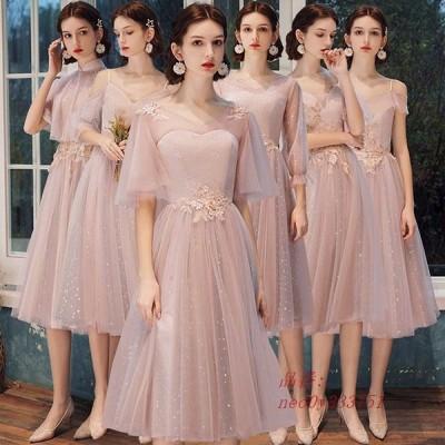 ブライズメイド ドレス ミモレ丈 二次会 小さいサイズ 大きいサイズ 結婚式 体型カバー