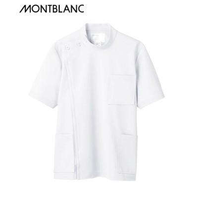 MONTBLANC ケーシー(半袖)(男性用) ナースウェア・白衣・介護ウェア