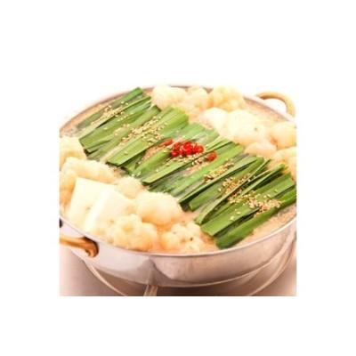 【もつ鍋一藤】 国産黒毛和牛肉のもつ鍋味噌(2~3人前・濃縮スープ)【1100038】