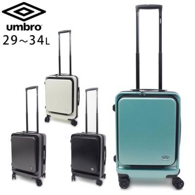 UMBRO アンブロ アンブロバック バック キャリーバッグ 機内持ち込み フロントオープン キャリーケース スーツケース メンズ Shilton