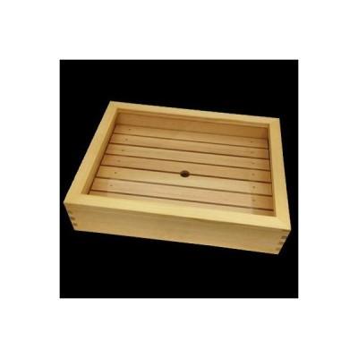 木製 ネタ箱(小)目皿・アクリル蓋付 ファインポリマー塗装