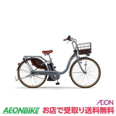 【お店受取り送料無料】 ヤマハ (YAMAHA) PAS ウィズ デラックス With DX 2021年モデル 12.3Ah ソリッドグレー 内装3段変速 26型 PA26WDX 電動自転車