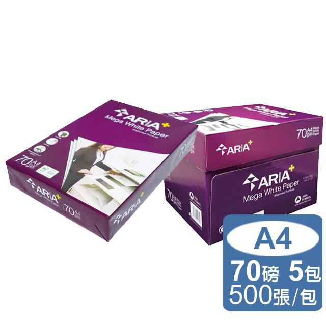 ARIA PLUS 多功能影印紙A4 70G (5包/箱)