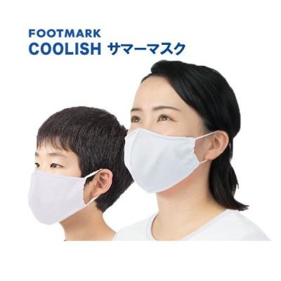 FOOTMARK クーリッシュサマーマスク 冷感持続マスク/接触冷感素材/UVカット/紫外線カット/洗濯OK/クールマスク/夏用マスク