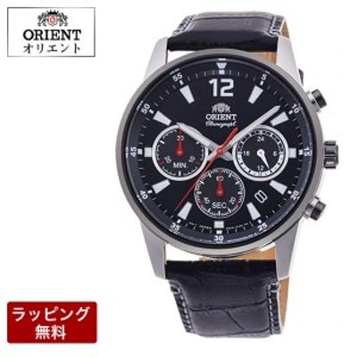オリエント 腕時計 ORIENT オリエント スポーツ クロノグラフ 10気圧防水 メンズ 腕時計 RN-KV0004B