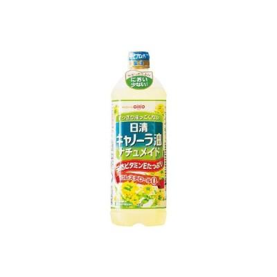 日清オイリオ キャノーラ油ナチュメイド 900g まとめ買い(×8)