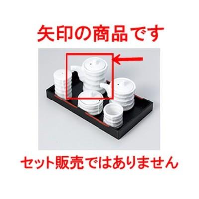 盆付カスター 和食器 / 白磁つづみ型汁次(大) 寸法:6 x 9.5cm ・ 130cc