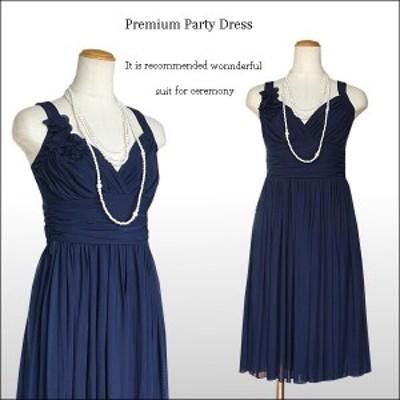 カシュクール ワンピース パーティー ドレス 7号 9号 11号 13号 15号 ネイビー 紺 大きいサイズ ノースリーブ