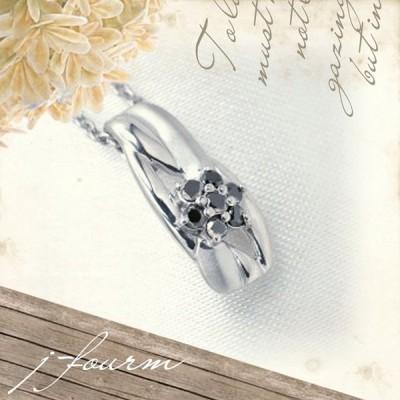 シルバー925 セブンスターブラック ダイヤモンド レディース メンズ ネックレス ペンダント トップ ネックレス シンプル 男性 女性 ペア にも 大きいサイズ 可愛