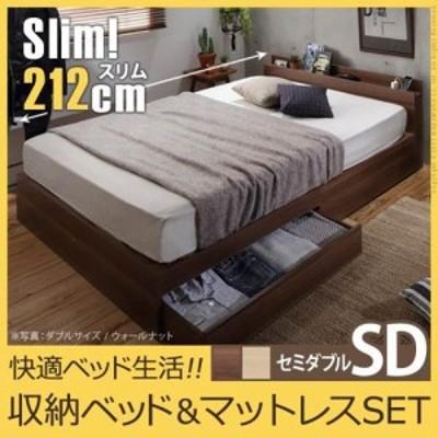 収納付きフロアベッド セミダブル スリム フレーム ポケットコイルマットレスセット おしゃれ 木製