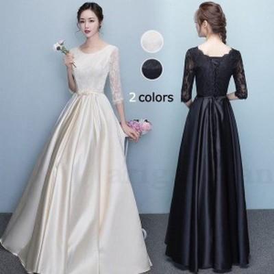 パーティードレス ロングドレス 披露宴 パーティドレス 大きいサイズ 二次会ドレス 結婚式 ドレス ワンピース Aライン お呼ばれドレス 20