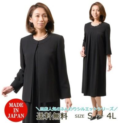 合物 秋冬春用ブラックフォーマルアンサンブル レディース 婦人 礼服 喪服 RL17996 日本製