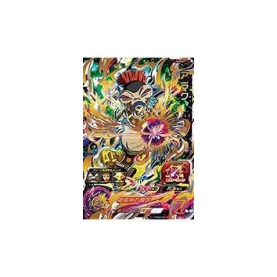 スーパードラゴンボールヒーローズ第5弾/SH5-63 アラク UR(未使用品)