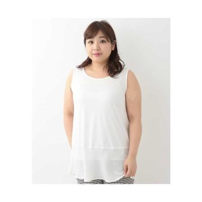 eur3 / 【大きいサイズ】裾シフォンレイヤードタンクトップ