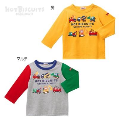 【セール30%OFF】【メール便OK】【HOT BISCUITS ホットビスケッツ】働く車プリント長袖Tシャツ(80cm-120cm)