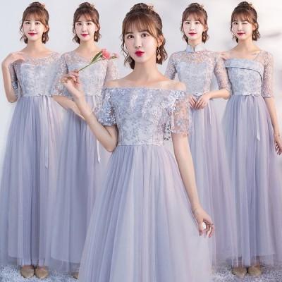 ドレスブライズメイドドレス ロング丈 ウェディングドレス 卒業式 結婚式 あずき色 グレー lf260z