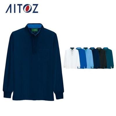 【5%オフクーポン】アイトス 制電長袖ボタンダウンポロシャツ AZ-50012