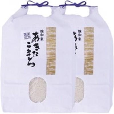 秋田市雄和産あきたこまち清流米 精米3kg×2袋