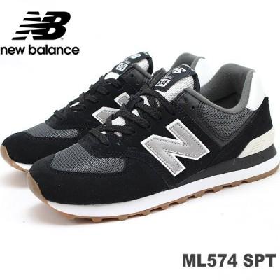 ニューバランス ML574 SPT (BLACK )new balance ML574SPT スニーカー レディース メンズ