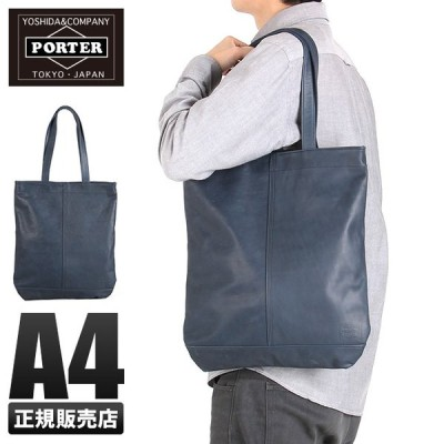 吉田カバン ポーター フランク トートバッグ 本革 A4 PORTER 198-01310