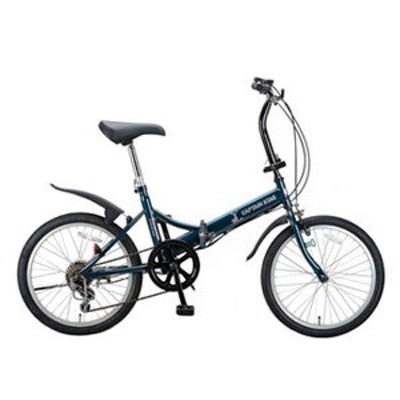 キャプテンスタッグ 折りたたみ自転車 フォークFDB206  20インチ  ダークグリーン
