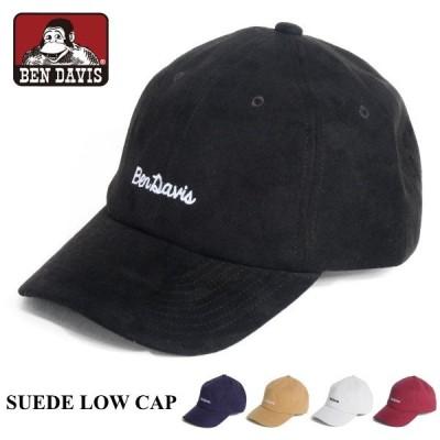 キャップ BEN DAVIS ベンデイビス 帽子 BDW-9459 スエード ローキャップ SUEDE LOW CAP ネコポス メール便送料無料 新生活 引っ越し プレゼント 人気