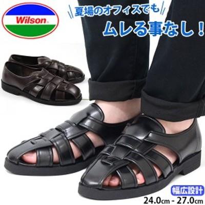 サンダル メンズ 靴 24.5-27.0cm 男性 カメ シューズ スリッポン ウィルソン Wilson 3600 幅広設計 ワイズ 3E ゆったり 通勤 通学 オフィ