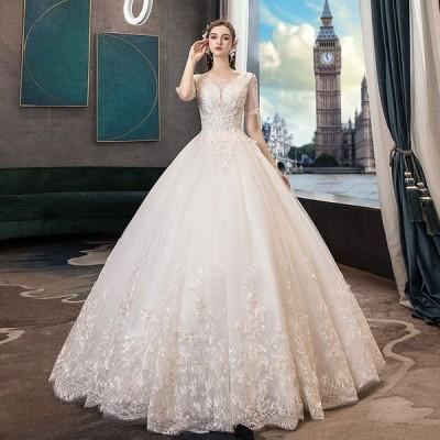 ウエディングドレス レディース  編み上げ プリンセスドレス 白い ブライダルドレス 花嫁 Aライン ロング丈 演奏会 前撮り ドレス