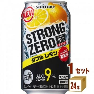サントリー -196℃ ストロングゼロ〈ダブルレモン〉350ml(24本入)
