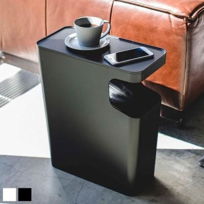 サイドテーブル おしゃれ 白 北欧 スリム ゴミ箱 tower タワー 3988