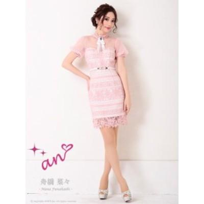 an ドレス AOC-3045 ワンピース ミニドレス Andyドレス アンドレス キャバクラ キャバ ドレス キャバドレス