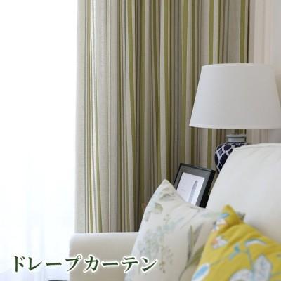 カーテン ストライプ おしゃれ 天然 麻 リビング 女の子 リゾート オーダーカーテン 飾り 生地 オーダーメイド 北欧 幅60〜100cm丈60〜100cm
