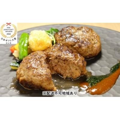 「日本ギフト大賞 熊本賞」受賞!あか牛 100% ハンバーグ 120g×6個【配送不可:離島】