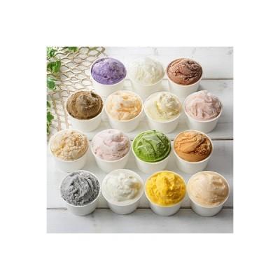 弟子屈町 ふるさと納税 【北海道】厳選 アイスクリーム 食べ比べ 15個 手作り ジェラート 北国A 500