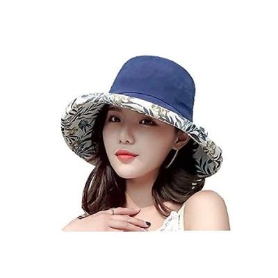[Blue island]帽子 レディース 自転車 リバーシブル 女性 つば広帽子 日よけ 折りたたみ 携帯 ハット ぼうし 紫外線対策 UVカット