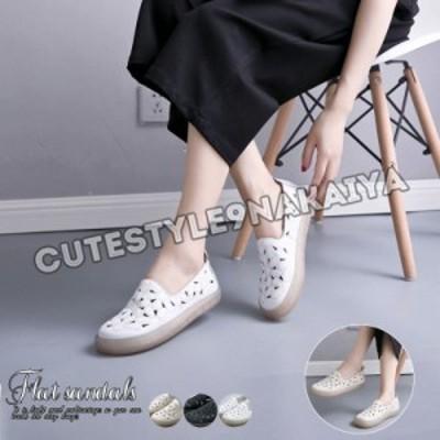 サンダル レディース パンプス 痛くない 脱げない 歩きやすい 軽量 ぺたんこ ナース 靴