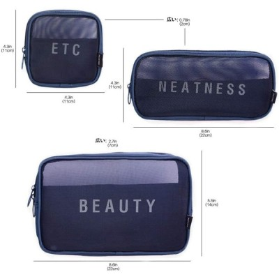 プロ用 3点セット 透明 トイレタリーバッグ コスメポーチ トラベルポーチ 旅行用化粧ポーチ 洗面用具ポーチ 多機能 旅行用品収納バッグ 防