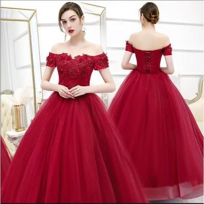 結婚式 イブニングドレス お嬢様 タイトワンピース ドレス レディース ロング Vネック 二次会 パーティードレス 演奏会 発表用ドレス ウェディングドレス ピアノ