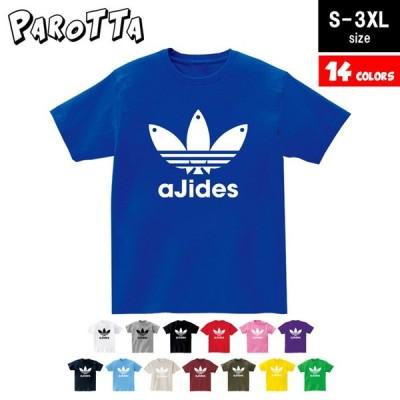 PAROTTA パロッタ アジデス AJIDES おもしろ ジョーク パロディ ネタ メンズ ユニセックス ビッグサイズ S-3XLサイズ 14色 半袖Tシャツ