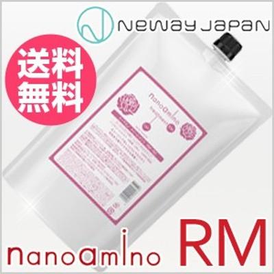 ∴∵【送料無料】ニューウェイジャパン ナノアミノ トリートメント RM-RO ローズシャボン 1000g 詰替用 /NEWAY JAPAN