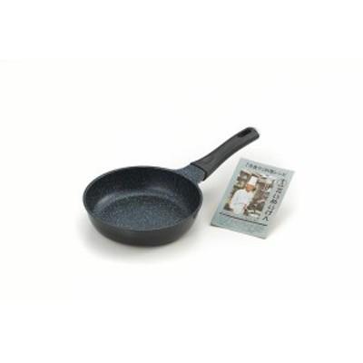 タマハシ(TAMAHASHI) 『たいめいけん』アルミ鋳物オムフライパン20cm TM-121 (1363425)