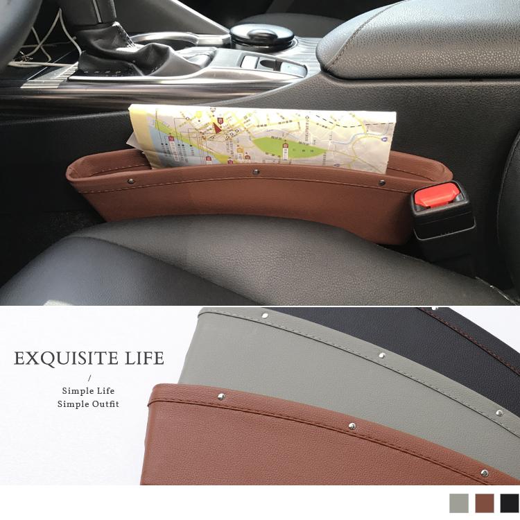汽車收納袋縫隙儲物盒