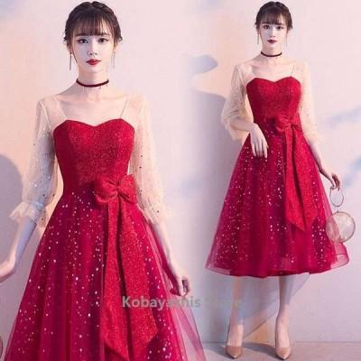 ゲストドレス結婚式ワイン赤パーティードレスリボンパフスリーブキラキラ成人式ドレス20代30代二次会ドレスAライン7分袖