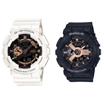 CASIO カシオ ペアウォッチ Gショック ベビーG アナデジ ローズゴールド ホワイト ブラック 即納 GA-110RG-7ABA-110RG-1A 腕時計