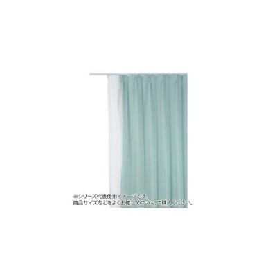 防炎遮光1級カーテン グリーン 約幅200×丈135cm 1枚